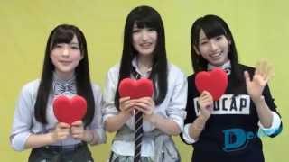 控えめな女の子のキュンキュンする片想いを歌ったHKT48のニューシングル...
