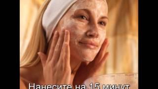 Разглаживающая маска для лица грейпфрут со сметаной