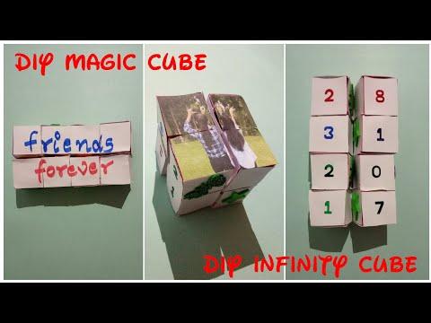 DIY Magic Cube | DIY Infinity Cube | DIY Paper Craft | DIY Gift Ideas