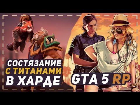 GTA 5 RP LAMESA АРМЯНСКАЯ МАФИЯ ТУЛЁЖ И ЕГО ПОСЛЕДСТВИЯ