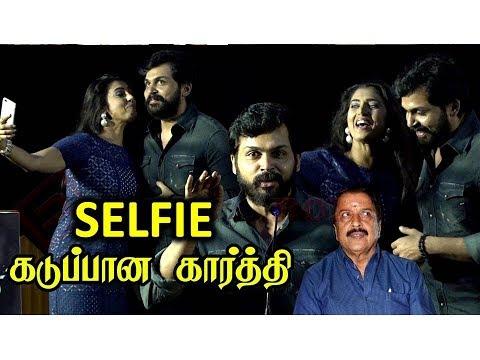 சற்றுமுன் Selfie எடுத்த கஸ்தூரியை  அசிங்க படுத்திய கார்த்தி | Actor Karthi Angry Reply To Kasthuri