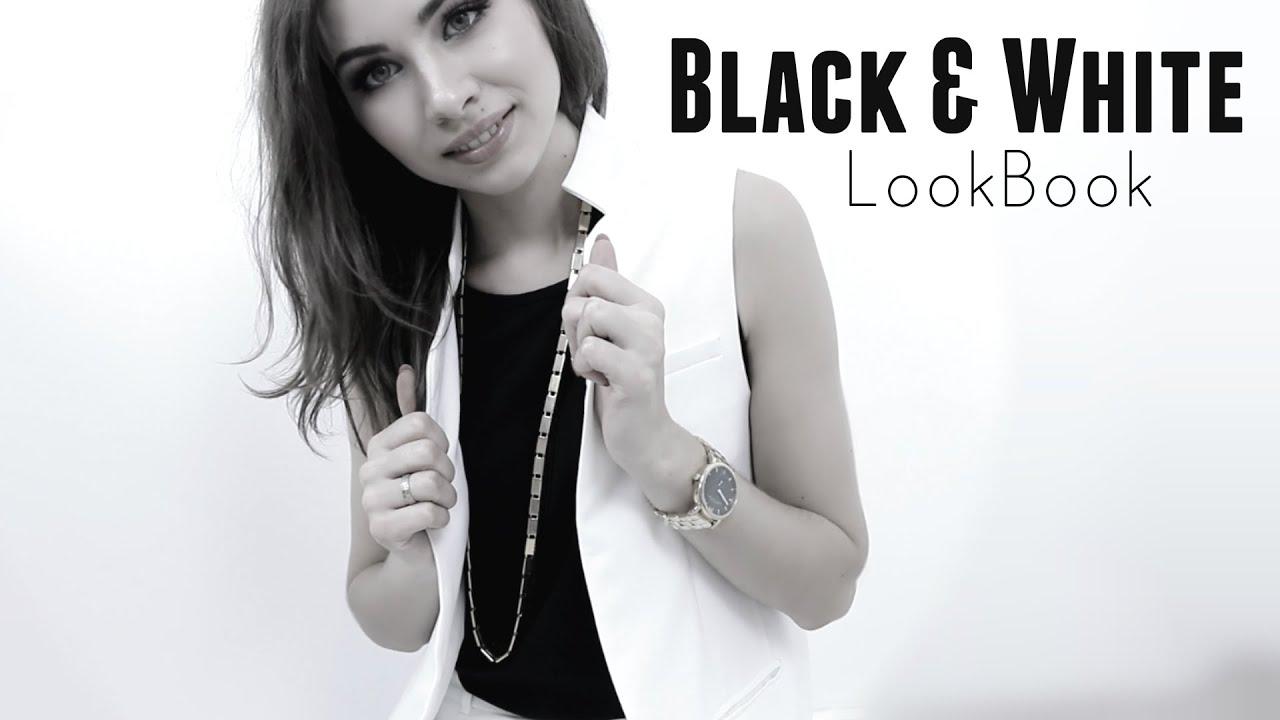 LOOKBOOK | Black & White | Что надеть на работу | Office looks @Limfina