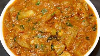 సరకయ మసల కరర సపల మసలలత చల బగద-Bottle Gourd Masala Curry