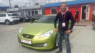 Hyundai Genesis Coupe смотреть