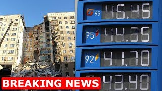 Цены на бензин 2019. Магнитогорск. Инфляция в России за 2018 год 4,3%? Дмитрий Потапенко