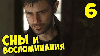 Heavy Rain: Remastered [PS4] - ГОЛАЯ В ДУШЕ #6 (16+)