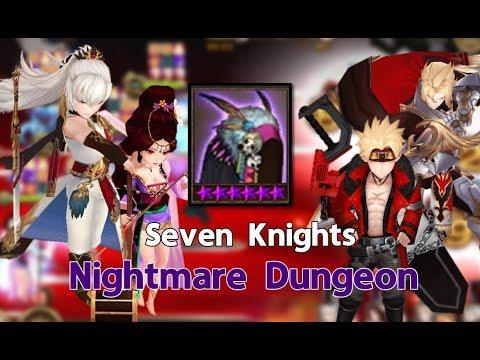 [Seven Knights] ดันอุปกรณ์ - Nightmare ฝันร้ายที่แท้ทรู ซอมบี้ ผีดิบเต็มไปหมดเบย