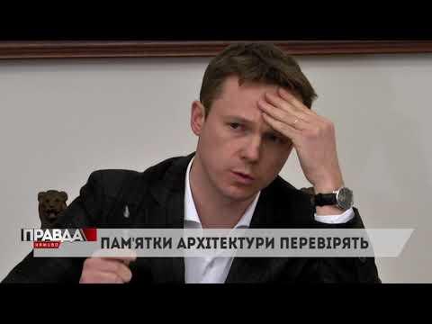 НТА - Незалежне телевізійне агентство: Особливе зібрання виконкому - його очолював в.о. мера - Геннадій Васьків