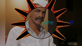 Dj Prashant And Dj Sp Banjo with daddy dialogue...
