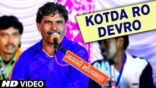 Kotda Ro Devro | Dhulsingh Kadiwal Live | Ramdevji Brand New Bhajan | Rajasthani Live Bhajan 2016
