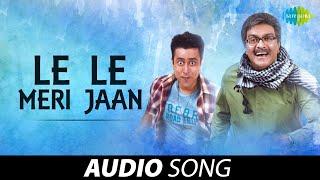 Le Le Meri Jaan |  Gujjubhai Most Wanted | Rituraj Mohanty