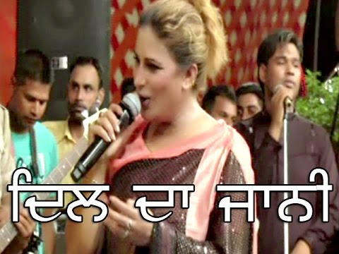 Naseebo Lal Sayonee Mera Dil Da Jani Latest HD Video