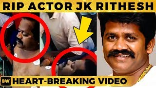 SHOCKING: LKG Actor and Politician JK Rithesh Passed Away #RIPJKRithesh