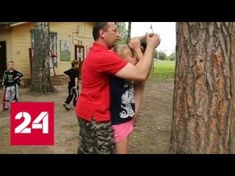Карцер вместо отдыха: учредитель детского лагеря в Ивановской области обвинил во всем детей - Росс…