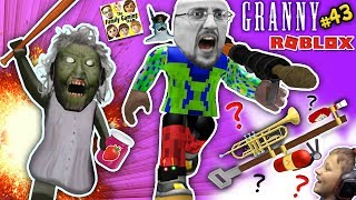 GRANNY LETS ME ESCAPE for TOP SECRET MISSION her SISTERS HOUSE FGTEEV ROBLOX 43