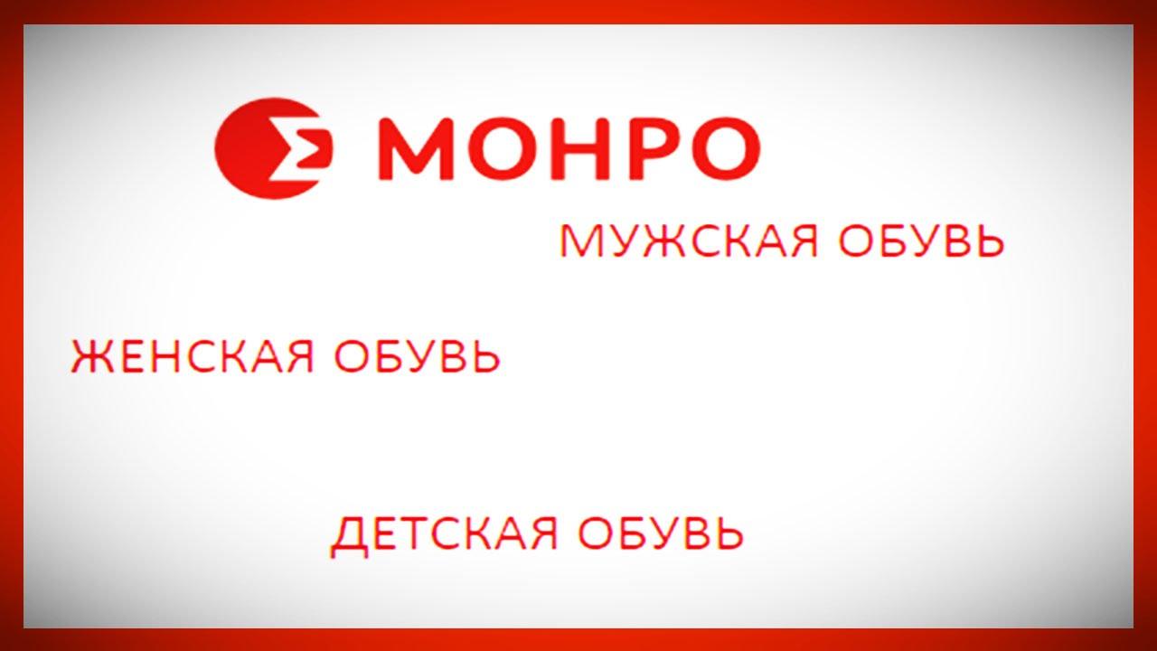 Итальянская обувь в интернет-магазине alba. Большой выбор обуви, сумок и аксессуаров с доставкой по москве и другим городам россии.