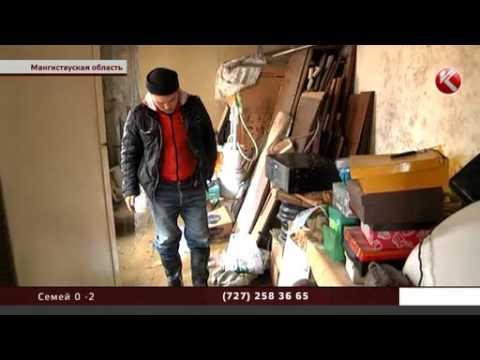 Работа в Алматы - 1180 вакансий в Алматы, поиск работы