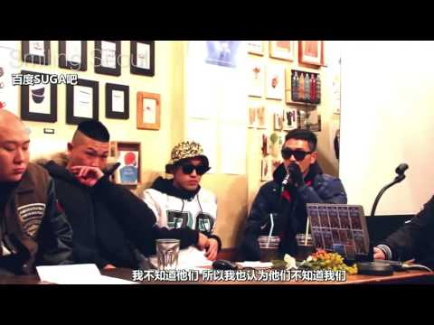 【中字】B Free Disrespecting BTS Rap Monster & Suga