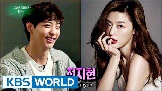 "Video Interview ""Veteran"" Hyunwoo [Entertainment Weekly / 2016.11.14] download MP3, 3GP, MP4, WEBM, AVI, FLV November 2017"