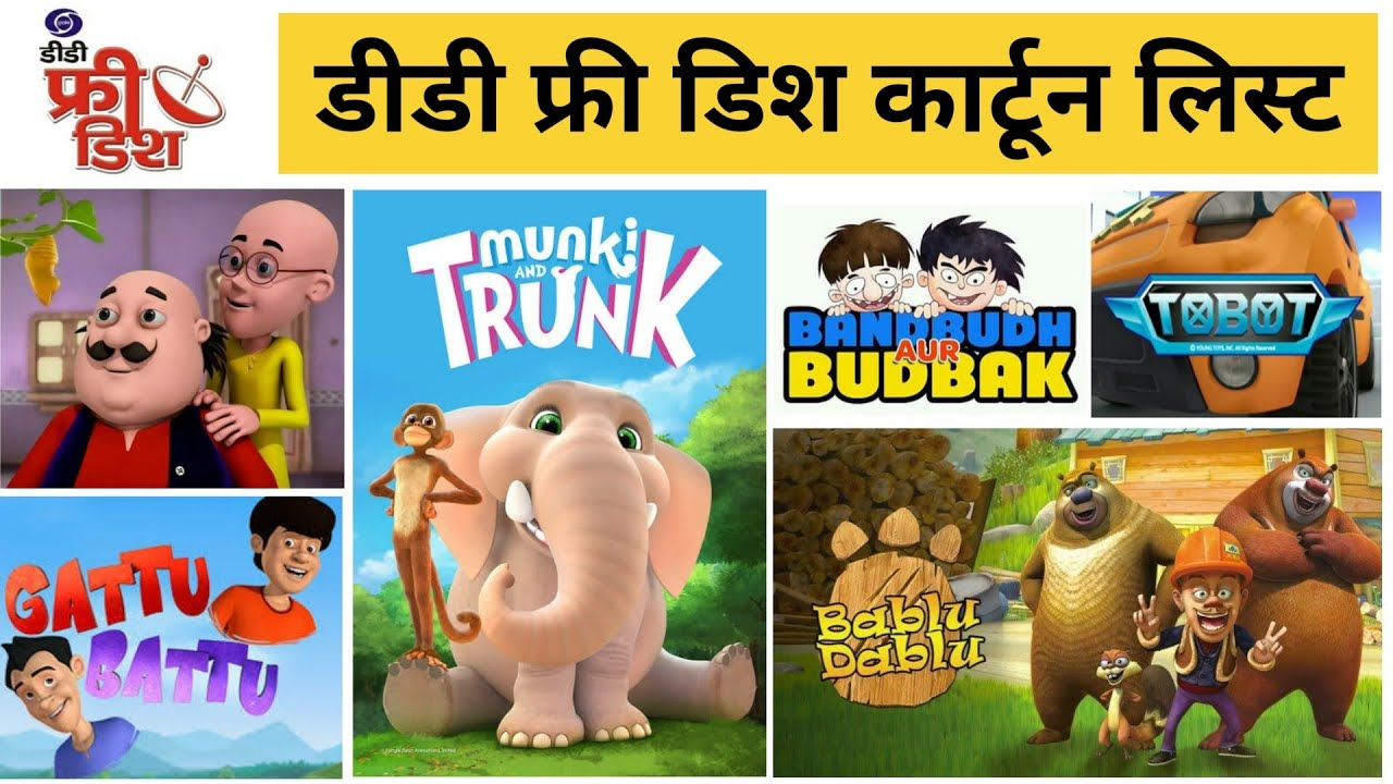Dd Free Dish Cartoon Show List Cartoon Channels On Dd Free Dish Youtube