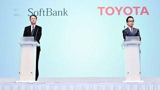 【トヨタ・ソフトバンク共同記者会見】両社副社長によるプレゼンテーション・質疑応答