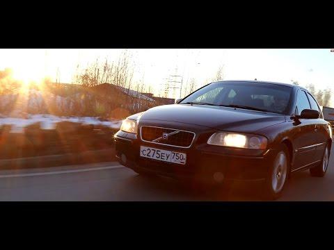 Volvo S60 - отличный вариант премиального седана за 450 000 руб.