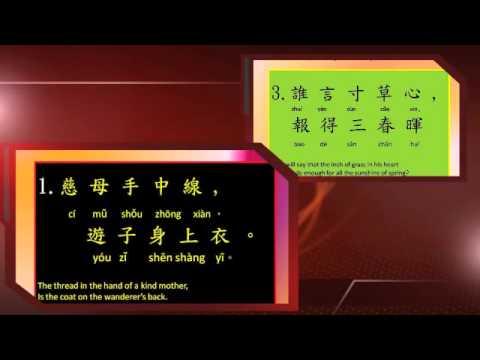 Pacific Cinderella Song 1 You Zi Yin Youtube
