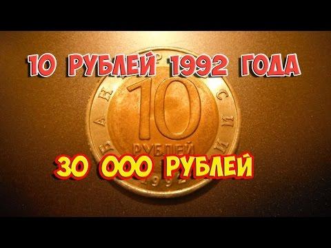 Монеты царской России стоимость, каталог, цена, старые