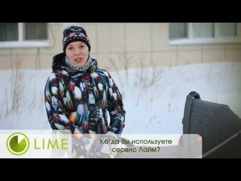 Ules - сервис онлайн кредитования в Казахстане