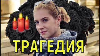 Не стало Екатерины Александровской 20 летней чемпионки фигуристки