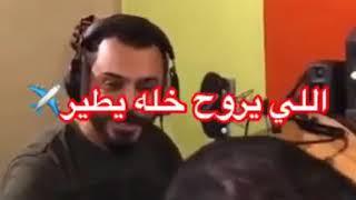 انشودة الي هنا وتنتهي محمود الغزالي ❤