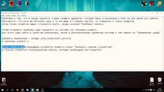 Смотреть видео тормозит компьютер что делать курсор мыши зависает