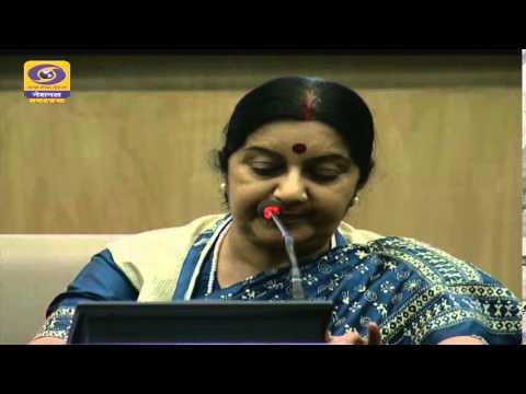 Pravasi Bharatiya Divas 2016 - LIVE