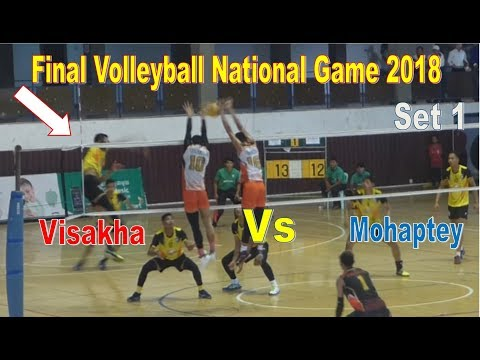 (Set 1) Final Volleyball National Game 2018 || Visakha Vs Mohaptey Team || 04 June 2018 (Full HD)