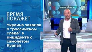 Украина: \