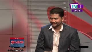 Maayima TV 1 13th September 2019
