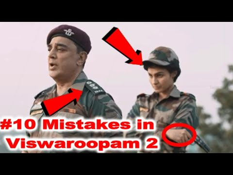 Viswaroopam 2 Movie  Kamal hasan  Pooja Kumar  Movie Goofs