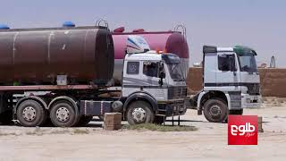 Probe Uncovers Major Irregularities In Fuel Sector