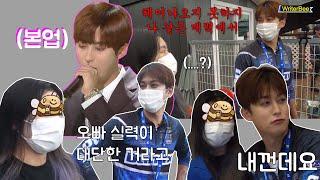 [Block B 블락비] 팬 앞에서 폭주하는 안재효