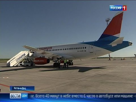 Первый авиарейс из Ростова в Элисту: в самолете не было свободных мест
