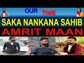 Amrit Maan | Exclusive Interview | Punjabi Singer | Our Time |  Channel Punjabi
