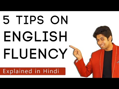 How To Speak English Fluently Easy Tips In Hindi
