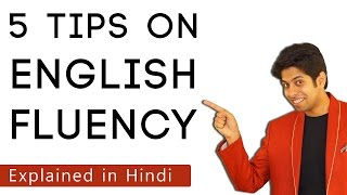 How to speak English Fluently? (5 Easy Tips in Hindi)