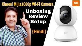 Xiaomi Mijia Mi 360° 1080P Smart IP Home Security Camera | Unboxing and Review In Hindi | 2019