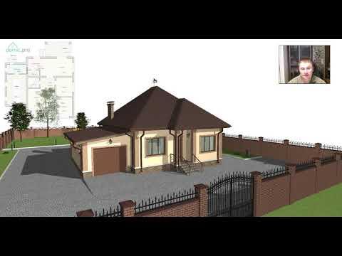 Семейный одноэтажный жилой дом с гаражом  «Шахты» B-427-ТП