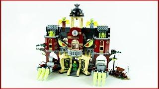 LEGO HIDDEN SIDE 70425 Newbury Haunted High School Construction Toy UNBOXING