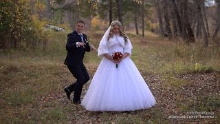 Александр и Анастасия Федоровы, свадьба видео Курган