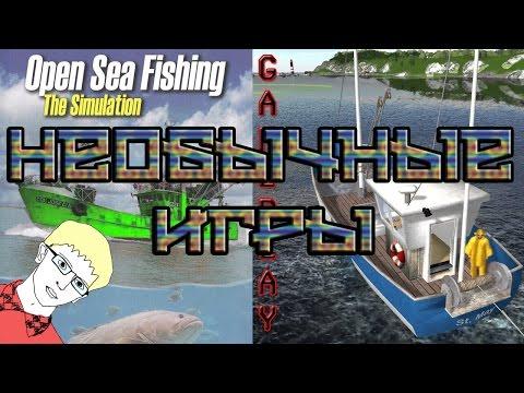 Симулятор рыбалки в открытом море. Необычные игры с Джимом