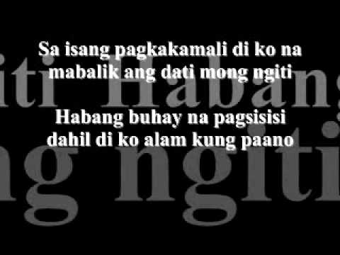 Paano - Jovit Baldivino Lyrics