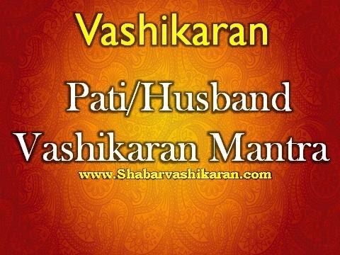 Shiv Shakti Vashikaran Mantra,Vashikaran Mantra Specialist,Tantrik Guru Ji +91-9729931543 from YouTube · Duration:  1 minutes 25 seconds